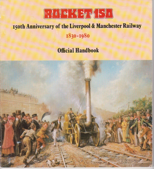 Rocket 150 - Official Handbook